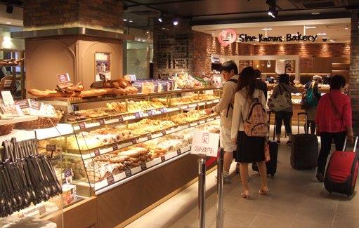 東京11・ブーランジェ浅野屋、She Knows Bakery.jpg