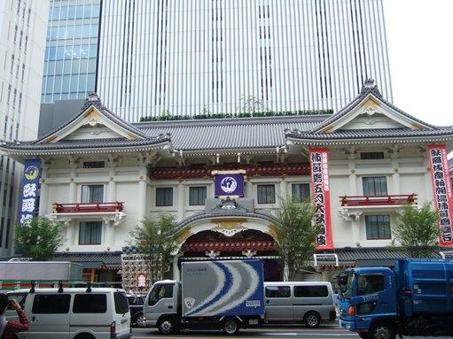 東京2・歌舞伎座.jpg