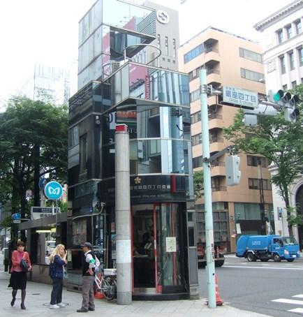 東京7・銀座4丁目交番.jpg