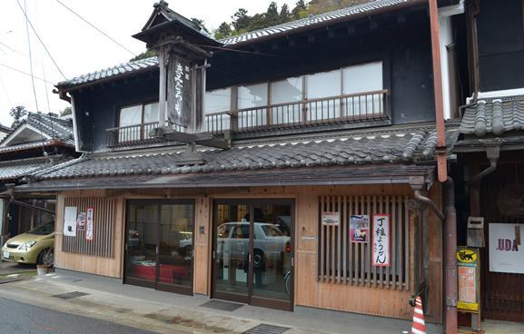 松山14・松月堂.jpg