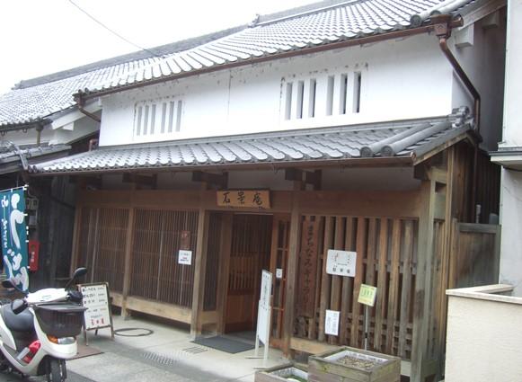 松山15・石景庵まちなみギャラリー.jpg