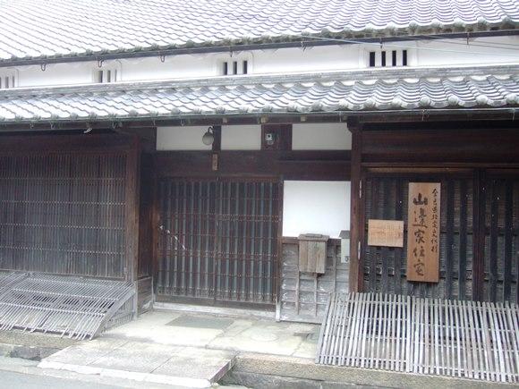 松山19・山邊家.jpg