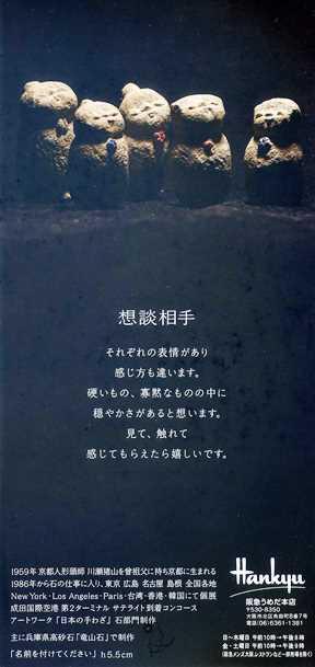 松崎2.jpg