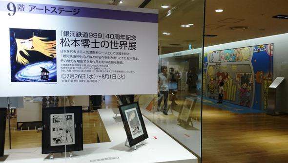 松本1.JPG