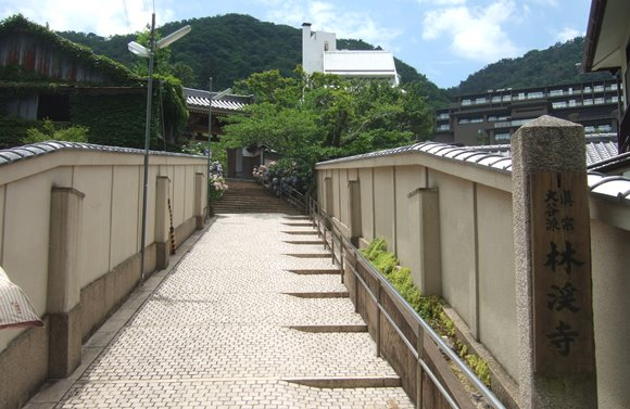 林渓寺1・入口.JPG
