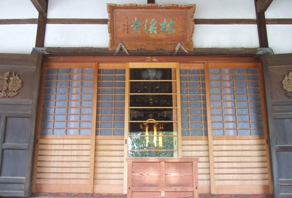 林渓寺5・本堂.JPG
