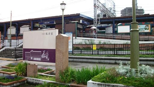 枚方11・枚方公園駅.jpg