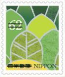 森625.jpg