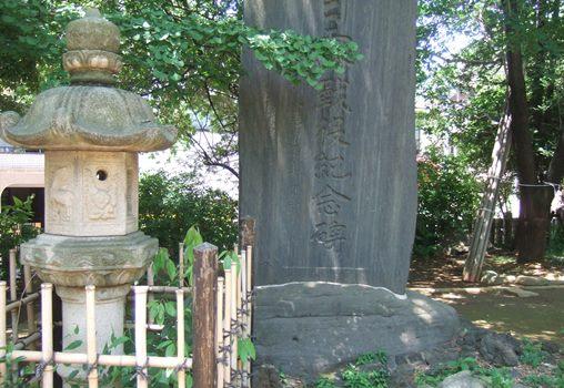 椎名町2・戦没記念碑.jpg