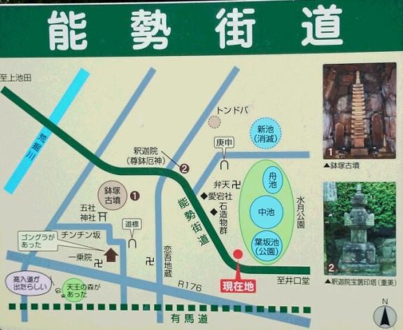 水月13・看板.JPG