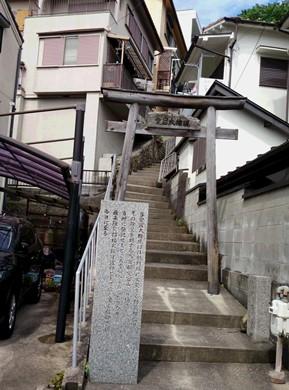 水月15・愛宕社.JPG
