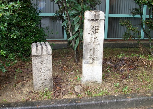 池田市9・絹延小橋.jpg