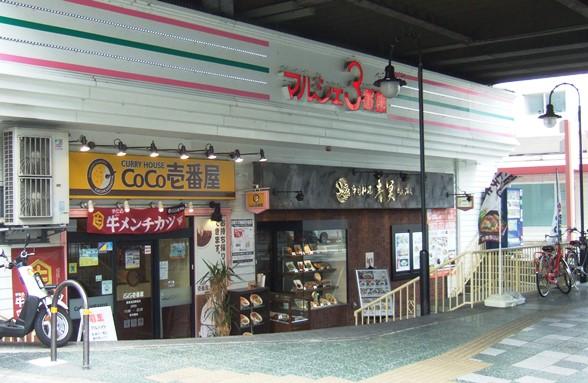 池田1・チンミン.JPG