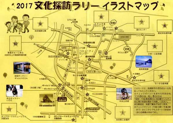 池田5.jpg