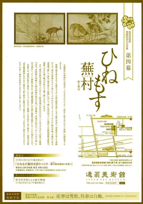 池田7.jpg