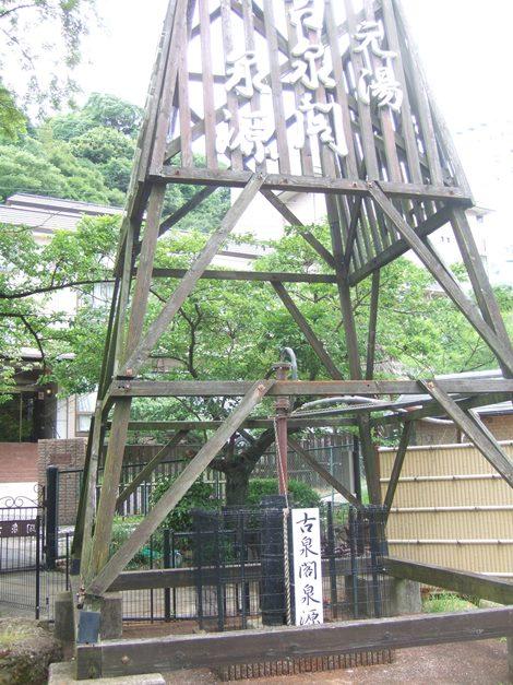 泉源14・古泉閣.JPG