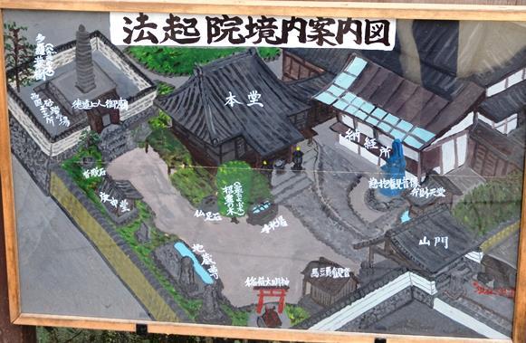 法起院10・境内図.jpg