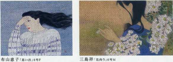 波濤9.jpg