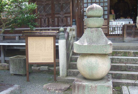 温泉寺13・五輪塔.JPG