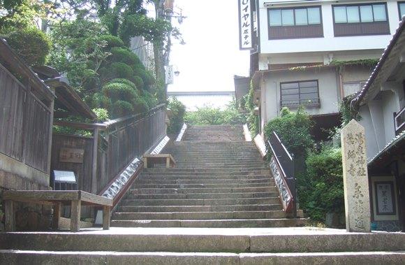 温泉寺3・ねがい坂.JPG