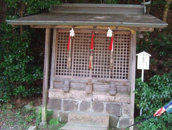 温泉神社10・金刀比羅神社.JPG