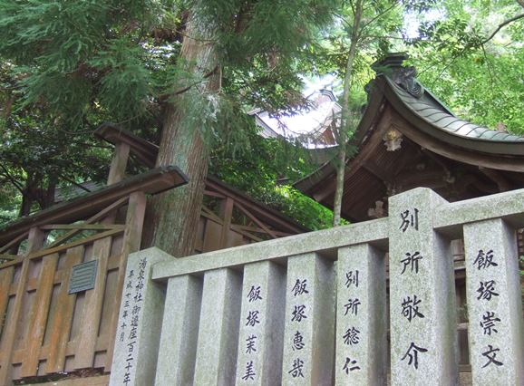 温泉神社15・本殿の屋根.JPG