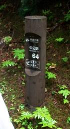 熊野14・64番.jpg