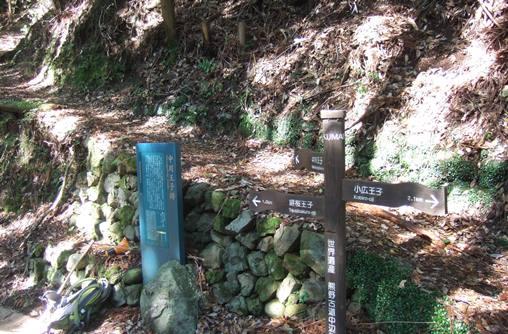 熊野166・中川王子入口.jpg