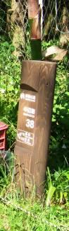 熊野173・38番.jpg