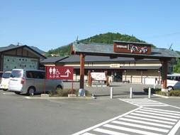 熊野176・ちかつゆ.jpg