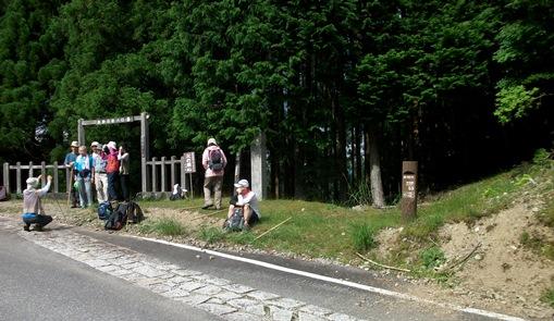 熊野214・三越関所跡53番.jpg