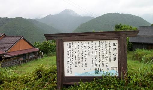 熊野31・果無山脈.jpg