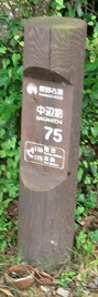 熊野63・75番.jpg