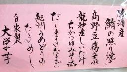熊野2.jpg