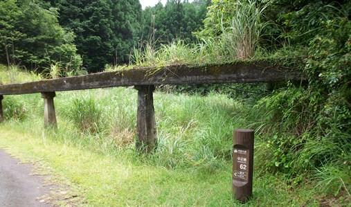 熊野8・62番と水道橋.jpg