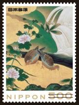 特別切手2.jpg