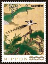 特別切手3.jpg