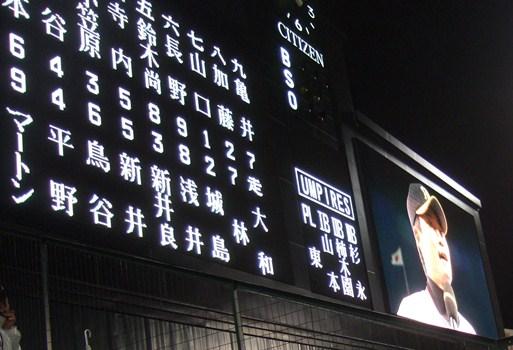 甲子園雨3.jpg