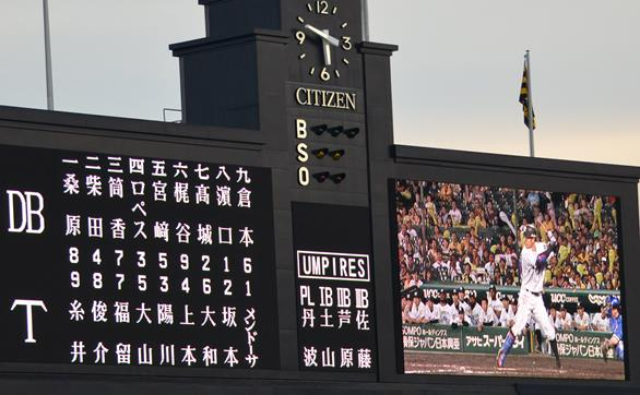甲子園4・スタメン.JPG
