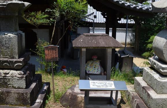 甲山寺12・子安地蔵.JPG