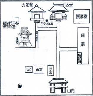 甲山寺17・地図.jpg