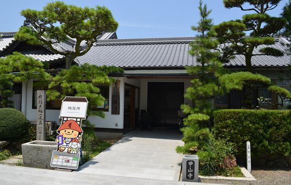 甲山寺7・納経所.JPG