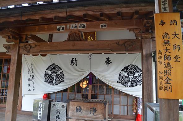 神恵院12・大師堂.JPG