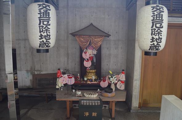 神恵院7・交通厄除地蔵尊.JPG