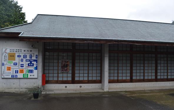 神恵院9・客殿.JPG