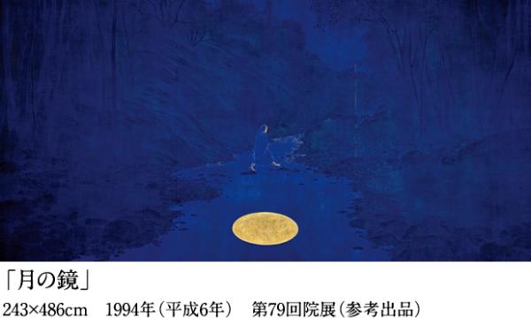 福王寺10・一彦、月の鏡.jpg