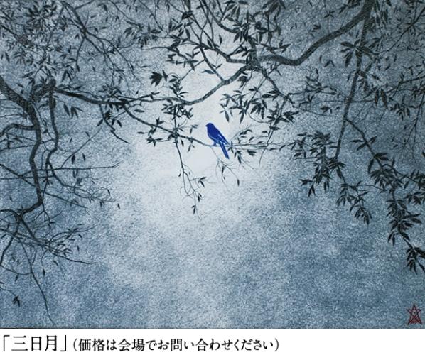 福王寺12・一彦、三日月.jpg