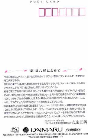 秦1.jpg