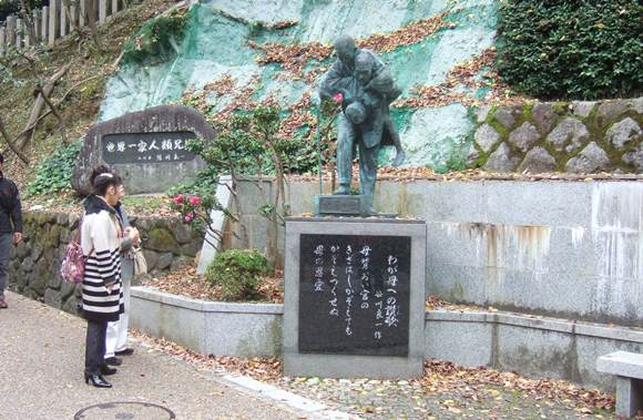 箕面4・笹川良一.jpg