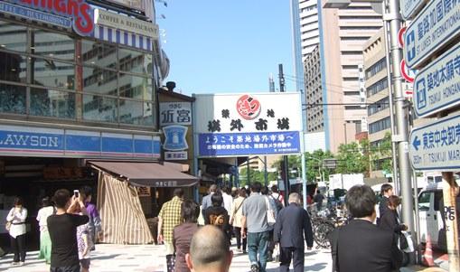 築地2・場外市場.jpg